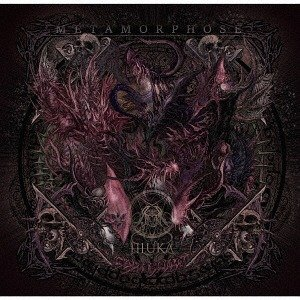 Album Metamorphose by JILUKA