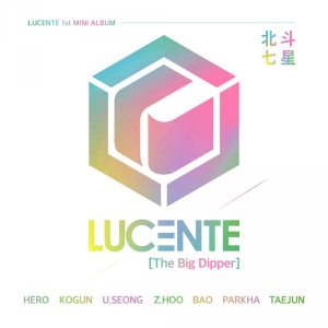 Your Difference (뭔가 달라) by LUCENTE