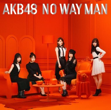 Single NO WAY MAN by AKB48