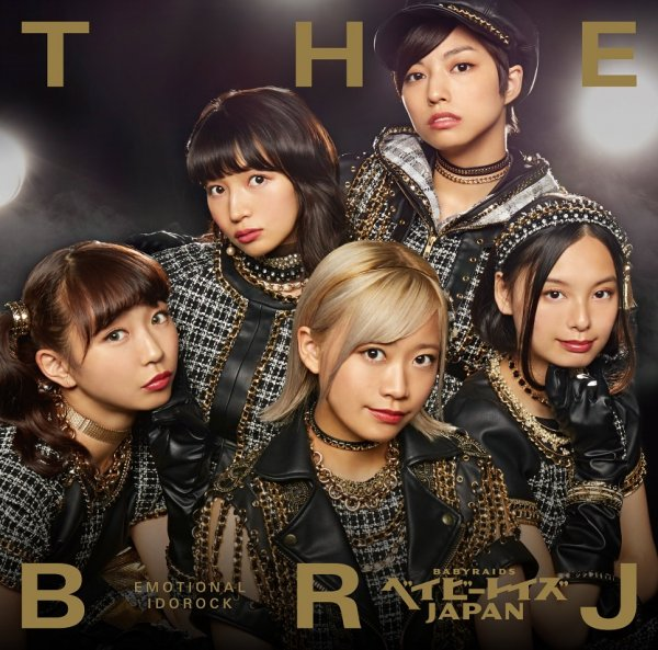 Mini album THE BRJ by BABYRAIDS JAPAN