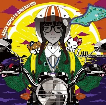 Single Boys & Girls by ASIAN KUNG-FU GENERATION