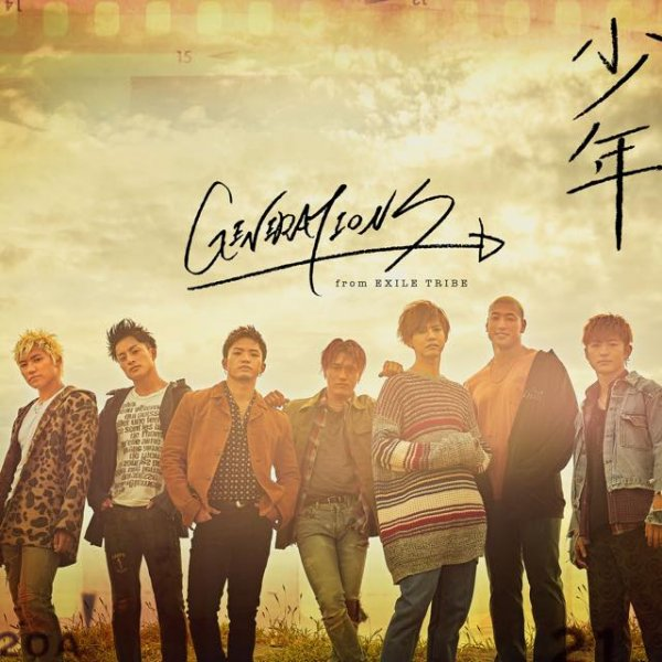 Single Shounen by GENERATIONS