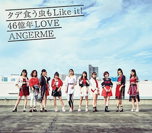 Single Tade Kuu Mushi mo Like it! / 46okunen LOVE by ANGERME