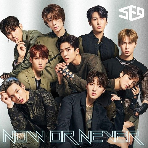 Single Now or Never by SF9