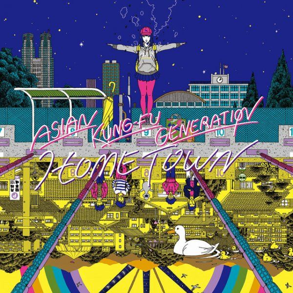Album Home Town by ASIAN KUNG-FU GENERATION