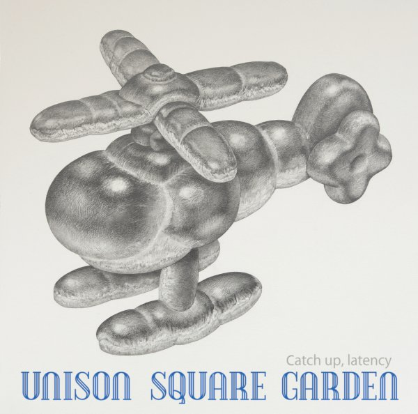 Catch up, latency by UNISON SQUARE GARDEN
