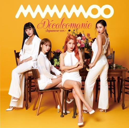 Décalcomanie (Japanese Ver.) by MAMAMOO