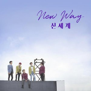 New World (신세계) by AlphaBAT
