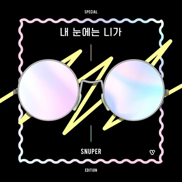 You In My Eyes (Special Edition)  by Snuper