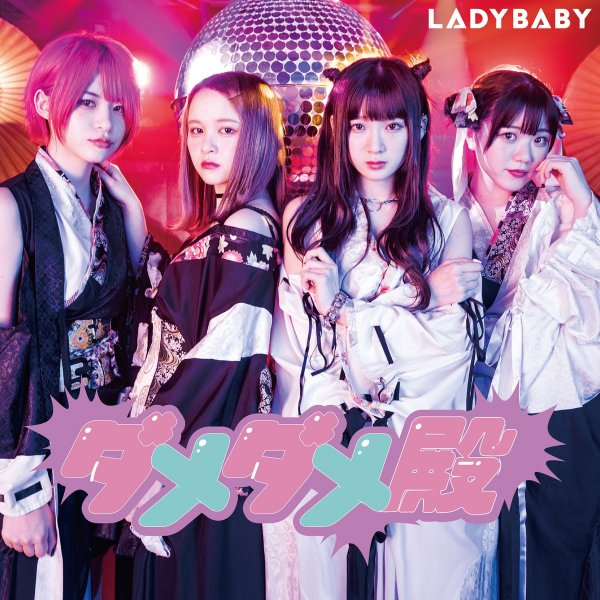 Single Damedame Tono by LADYBABY