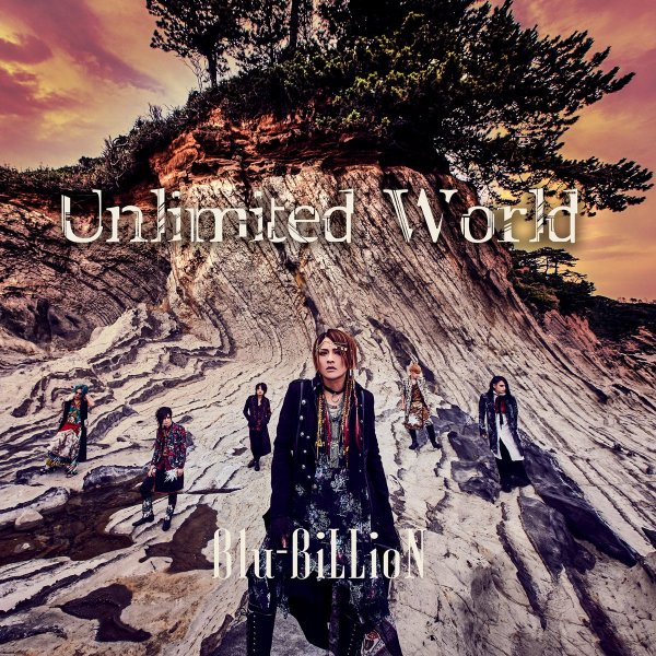 Unlimited World by Blu-BiLLioN