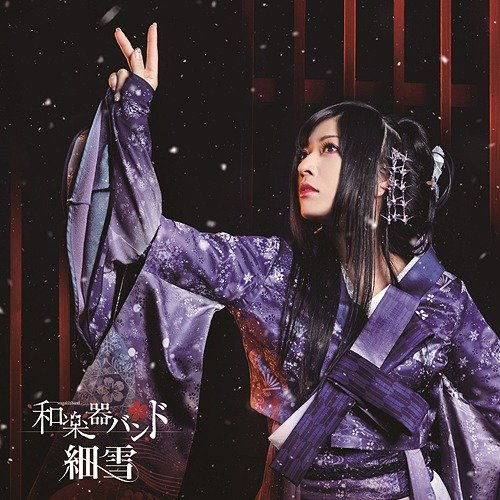 Single Sasameyuki by Wagakki Band