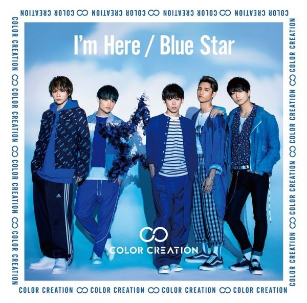 Single I'm Here / Blue Star by Color Creation