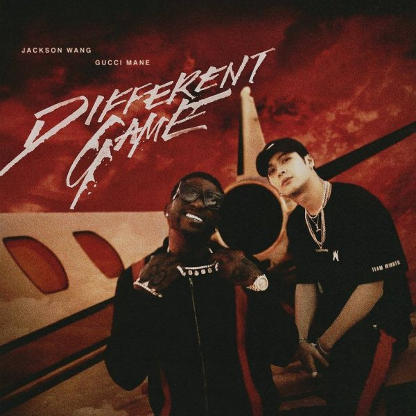 Single Different Game by Jackson