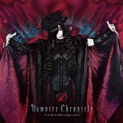 Album Vampire Chronicle ~V-Best Selection Vol.2~ by D