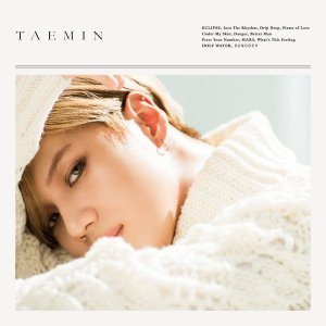 Under My Skin by Taemin