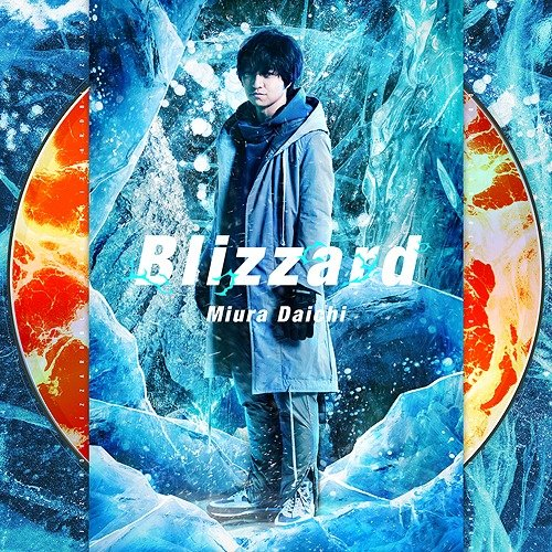 [Jpop][MV] Blizzard by Daichi Miura With Lyrics