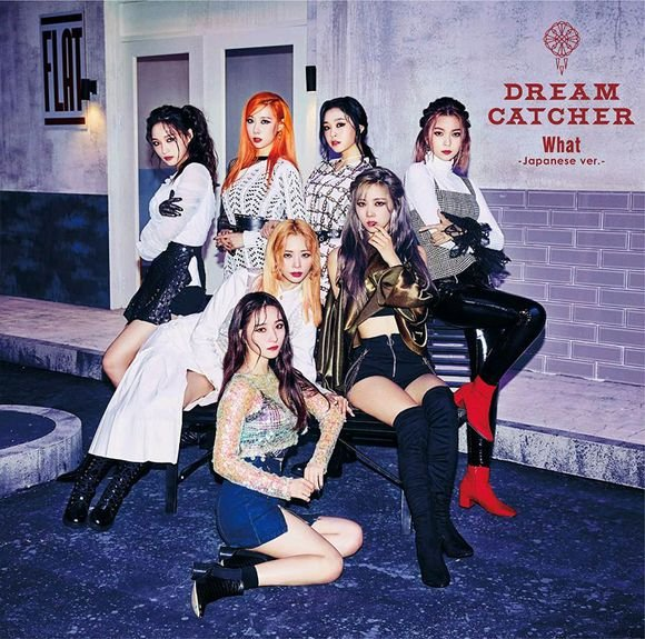 Single What by DREAMCATCHER