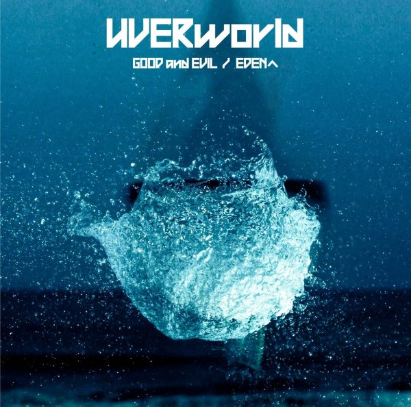 Single GOOD and EVIL by UVERworld
