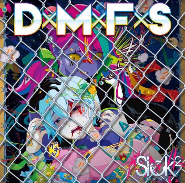 Single D×M×F×S by Sick²