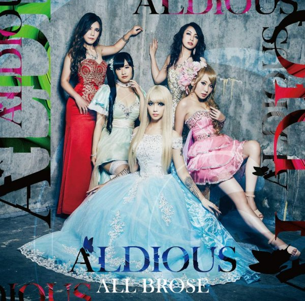 Mini album All Brose by Aldious