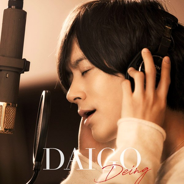 Single Deing by DAIGO