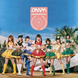 Kenran My Use by Dempagumi.inc