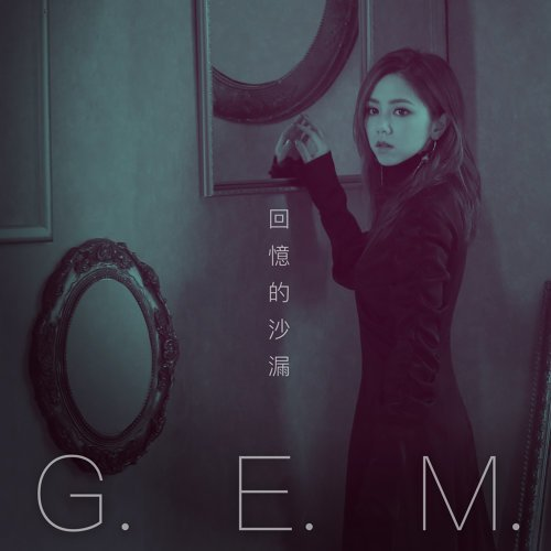 G E M  Discography 8 Albums, 19 Singles, 0 Lyrics, 42 Videos