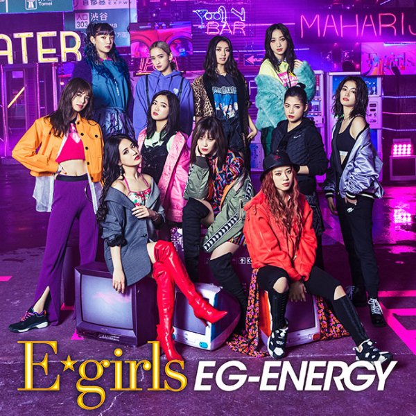 Single EG-ENERGY by E-Girls
