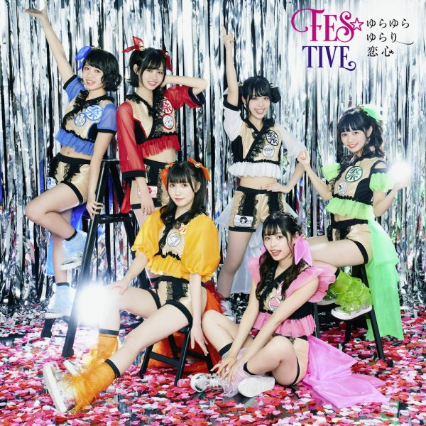 Single Yura Yura Yurari Koigokoro by FES☆TIVE