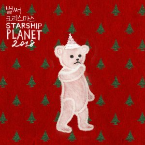 Christmas Time by Starship Planet