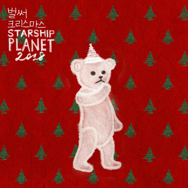 Single Christmas Time by Starship Planet