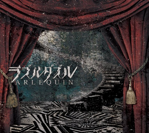 Single Razzle-dazzle (ラズルダズル) by Arlequin