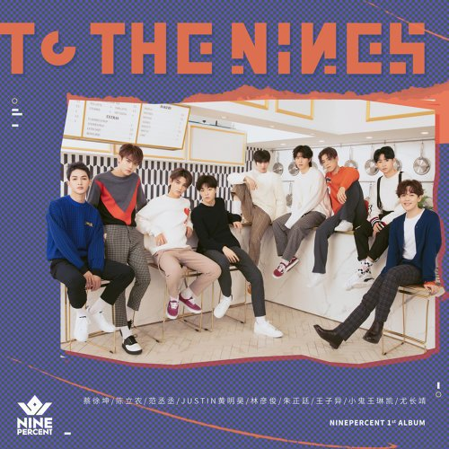 Album To the Nines by NINE PERCENT