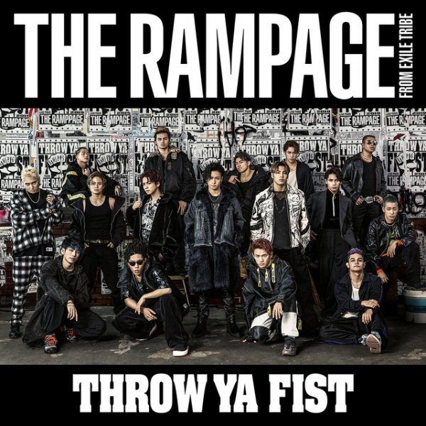 Single THROW YA FIST by THE RAMPAGE