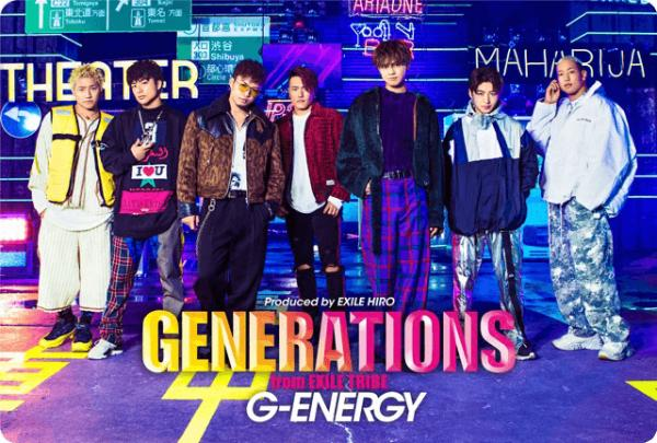 Single G-ENERGY by GENERATIONS