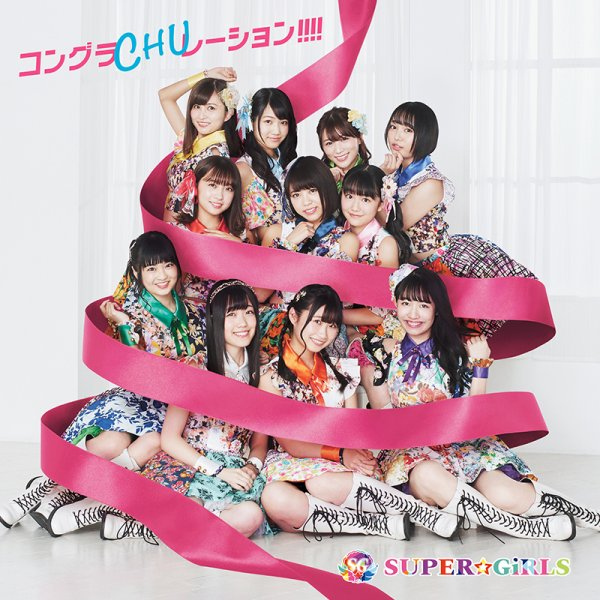 Single CongraCHUlation!!!! by SUPER☆GiRLS