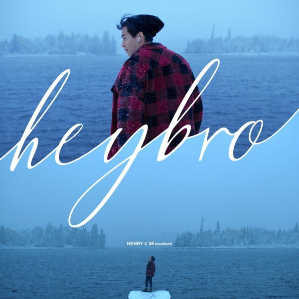 Single hey bro by Henry