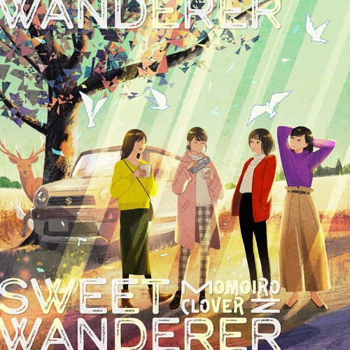 Sweet Wanderer by Momoiro Clover Z