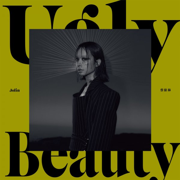 Album UGLY BEAUTY by Jolin Tsai