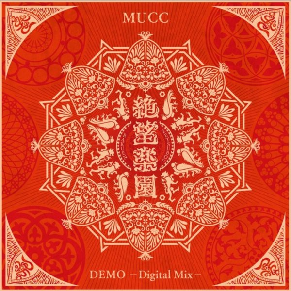 Single Zetsubou Rakuen DEMO -Digital Mix- by MUCC