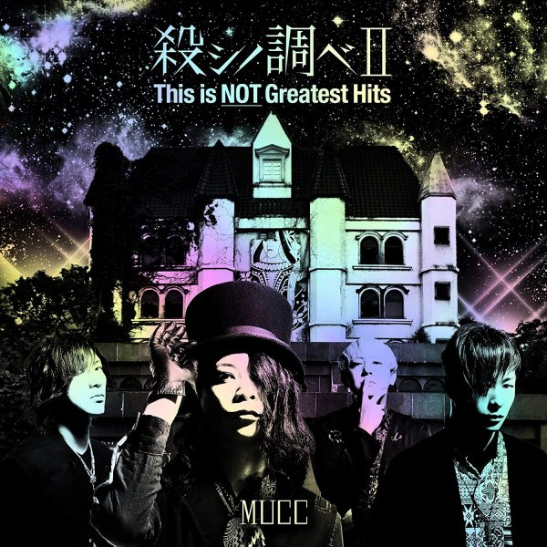 Album ya shino shirabe II This is NOT Greatest Hits by MUCC