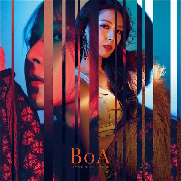 Single Suki da yo -MY LOVE- / AMOR by BoA