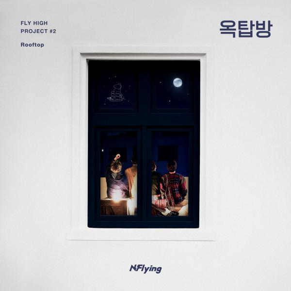 Single Fly High Project 2 'Rooftop' by N.Flying