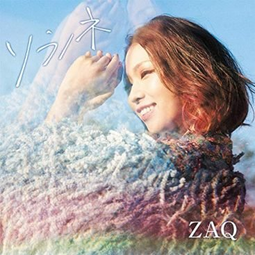 Single Sora no Ne by ZAQ