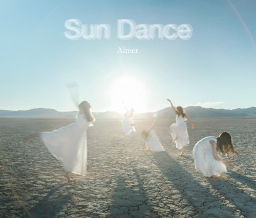 Album Sun Dance by Aimer