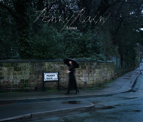Album Penny Rain by Aimer