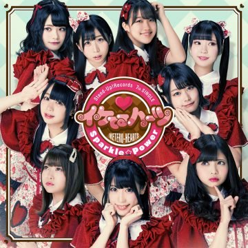 [Jpop][MV] Sparkle☆Power by Iketeru Hearts