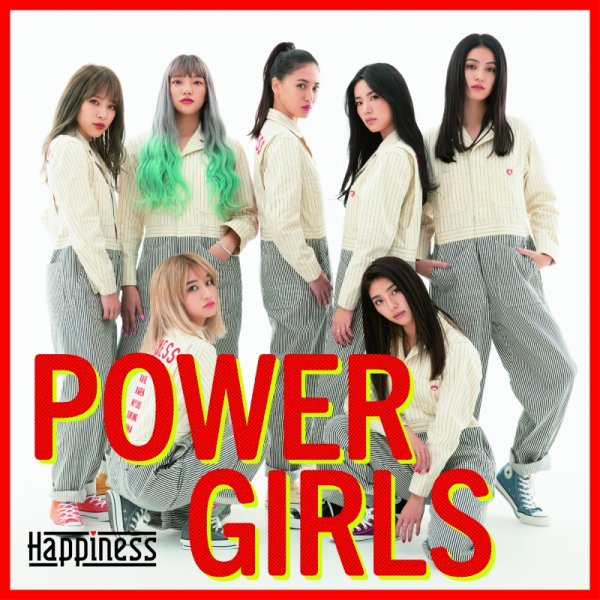 [Jpop][MV] POWER GIRLS by Happiness