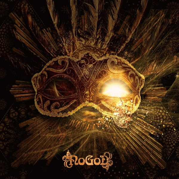 Mini album Shingeki by NoGoD